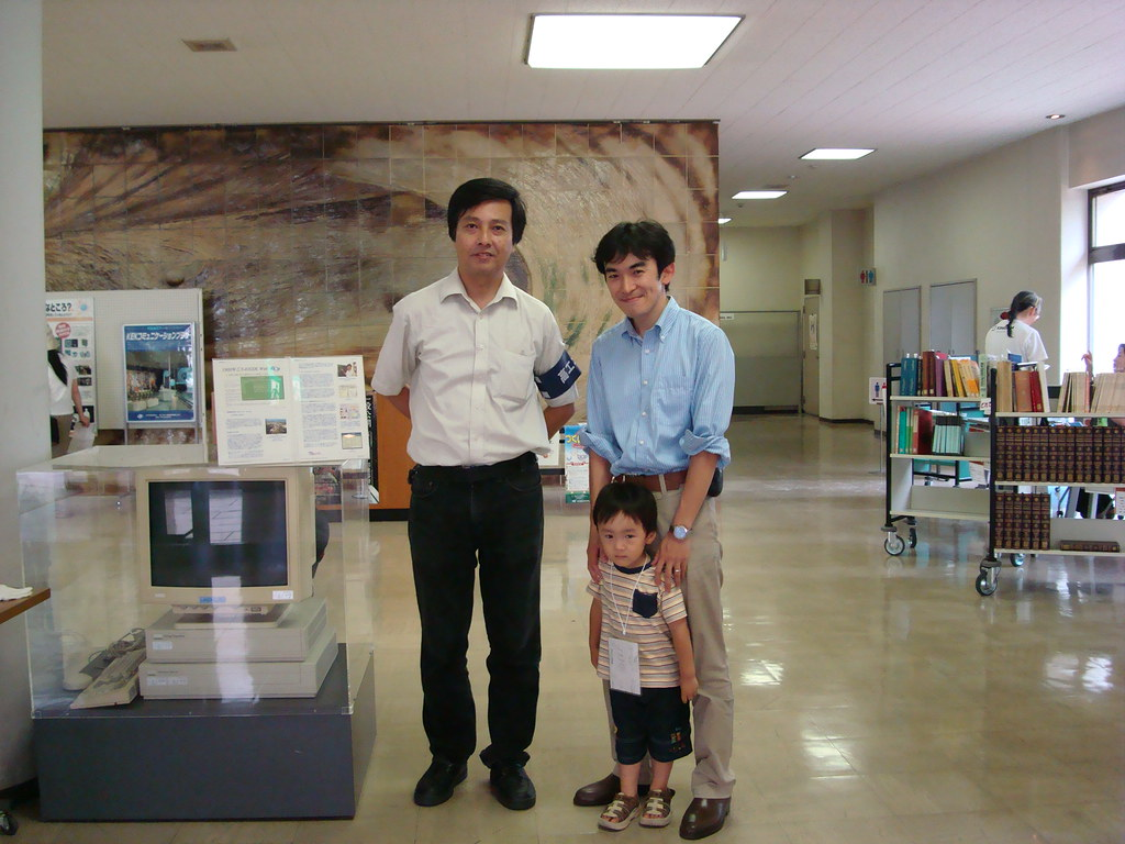 Dr.Morita, Me, My Son and the First WWW Server in Japan