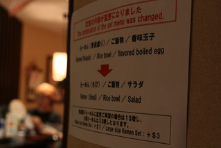 Things are a changing at Ramen Santouka | by Mr Miyagi