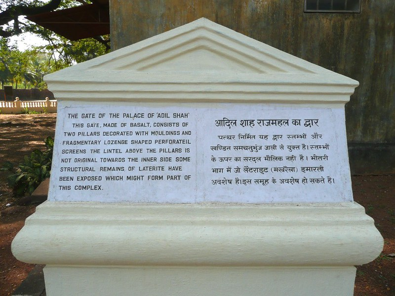 Gate of the Palace of Adil Shah Text