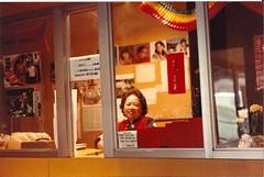 Star Cinema Ticket Booth | by LittleMedia