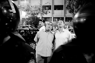 Plainclothes police informers مخبرين