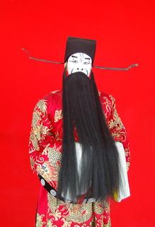 2008 Mei Lanfang Grand Theatre | by shizhao
