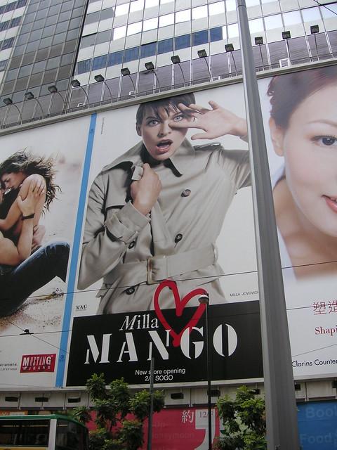 Attack of the 40 foot Milla Mango