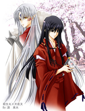 Sesshomaru And Human Inuyasha Wow Very Good Gaaras Tears