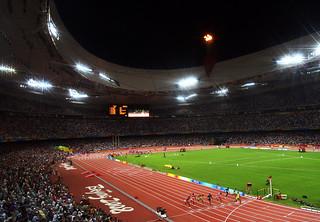 Usain Bolt - World's Fastest Man   BEIJING - AUGUST 16 ...