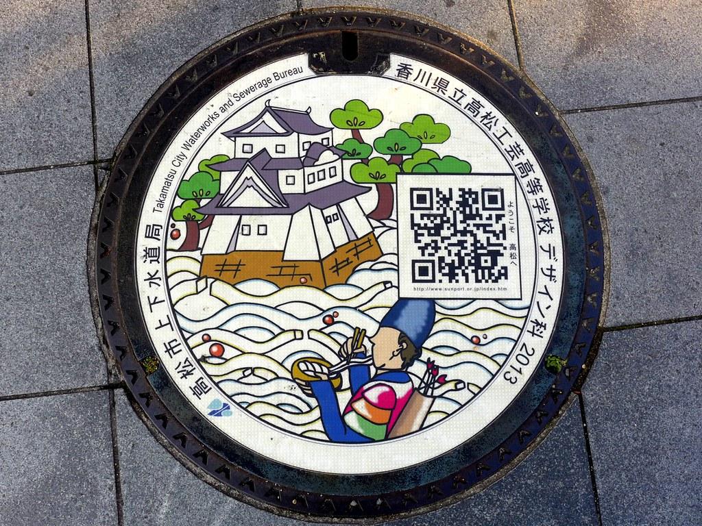 Takamatsu Kagawa, manhole cover 6 (香川県高松市のマンホール6)