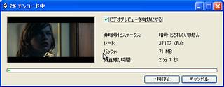 img-loki-072 | by sakurajima2009