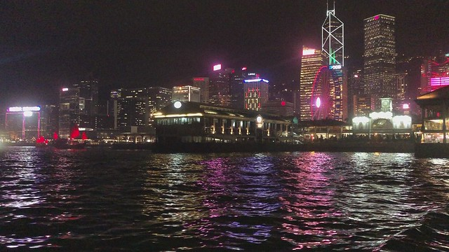 Star Ferry Crossing