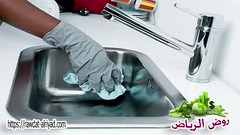 شركة شفط بيارات بالرياض - روضة الرياض