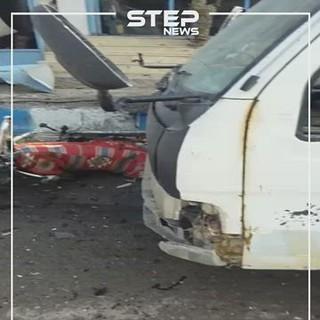 سيارة مفخخة توقع ضحايا مدنيين ببلدة سلوك شمالي الرقة