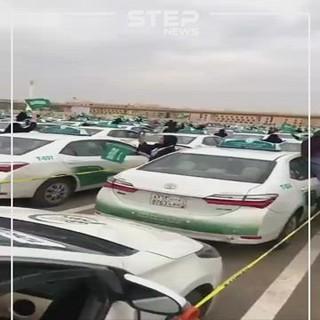 قالب - تكسي سعودية 23-11-2019