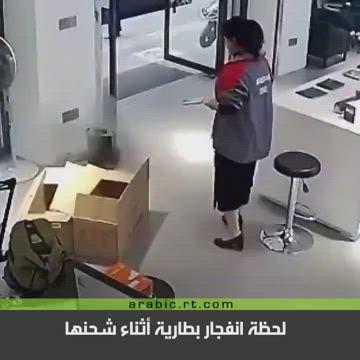 احذروا بطاريات السيارات أثناء شحنها في المنزل، فيديو صادم للحظة انفجار إحداها والتفاصيل (فيديو)