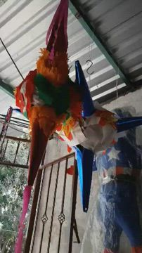 Piñatas for Sale! Aldama #18