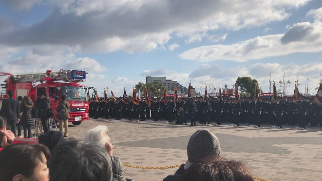 神戸消防出初式