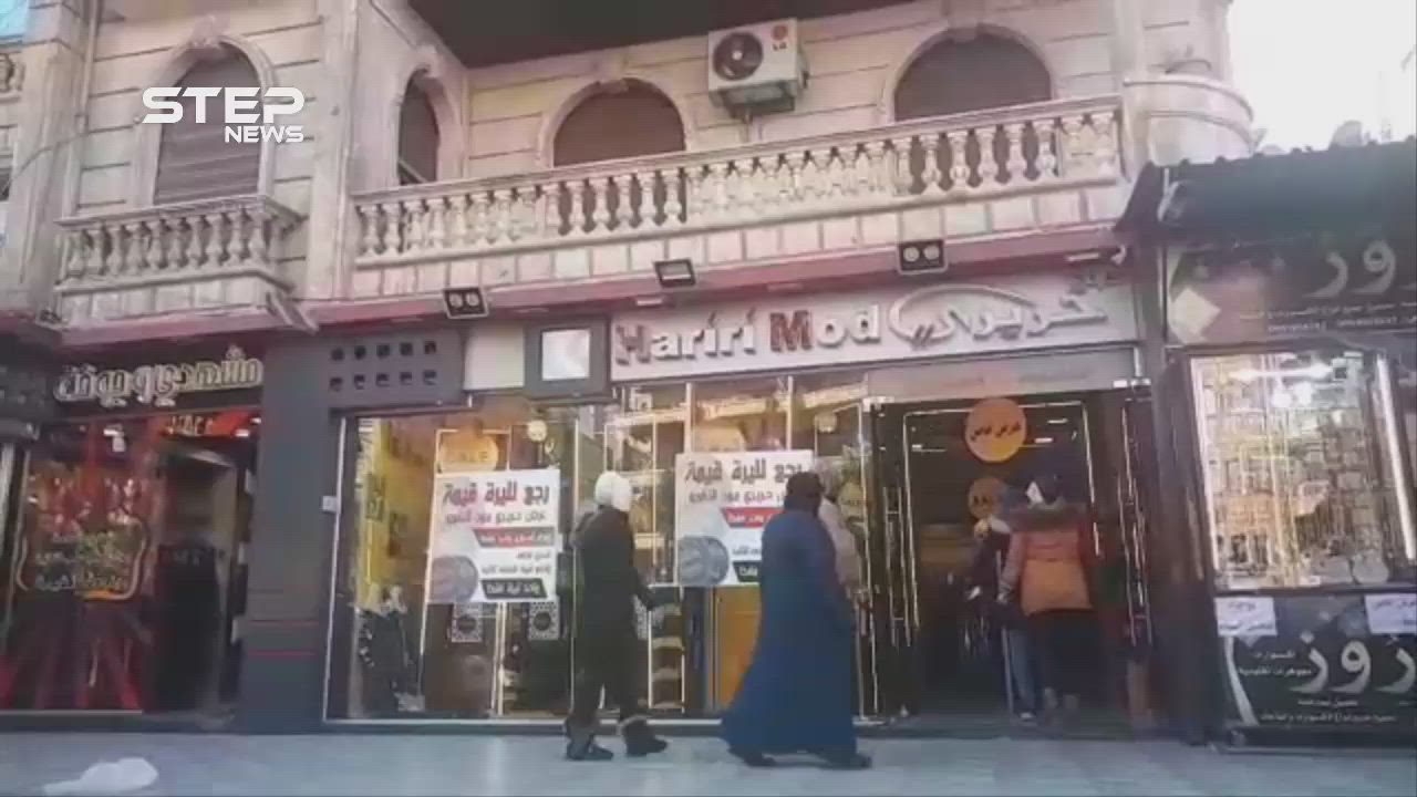 حملة الليرة حلب