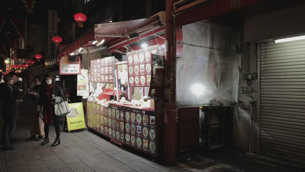 ronins-chinatown
