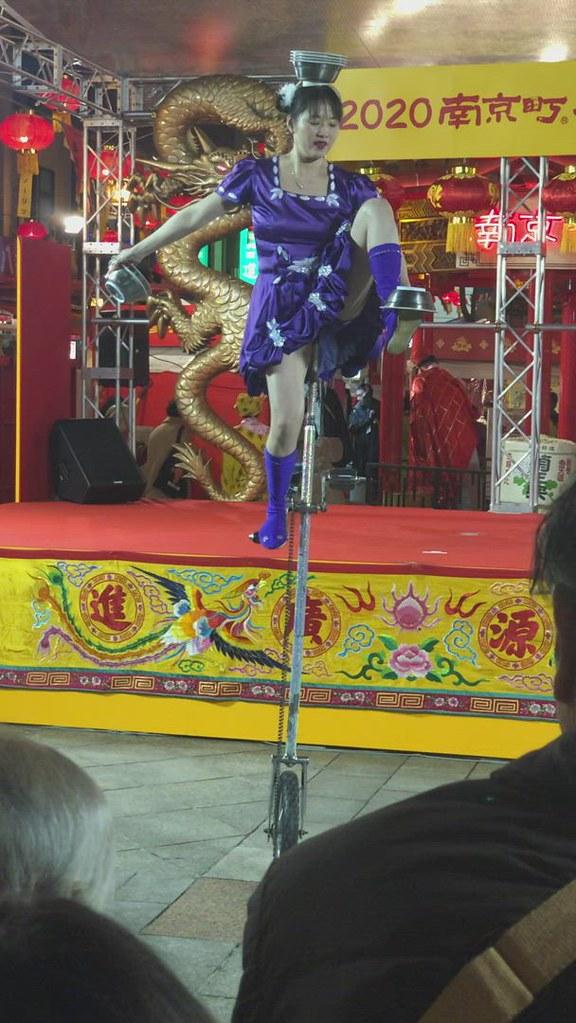 Kobe China Town Shunsetsu