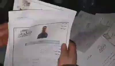 بالفيديو|| فيلق الشام يترك خلفه ملفات بأسماء مقاتليه بأحد المقرات التي انسحب منها غربي حلب
