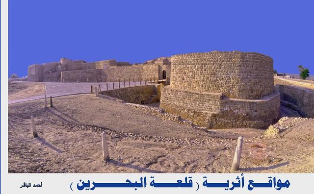 bahrain fort قلعـــة البحــــــرين