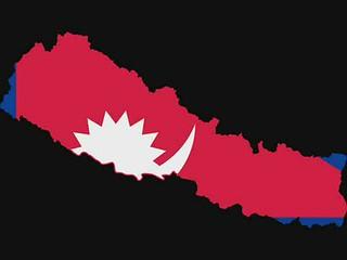 nepali ko chhati ma by Nabraj Bhatta