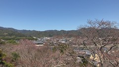 View of Arashiyama and NE Kyoto from Horinji