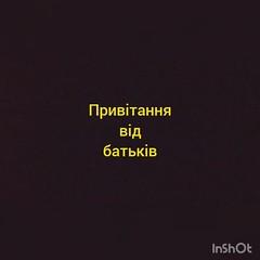 5-Б. Батьки