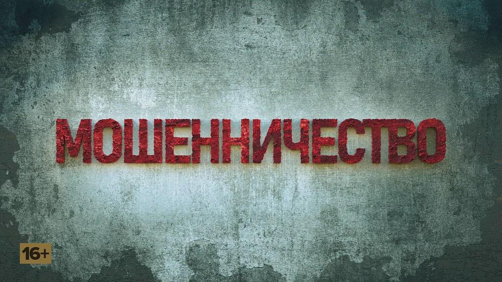 ПРОМО_СИЛА_В_ПРАВДЕ 20sec