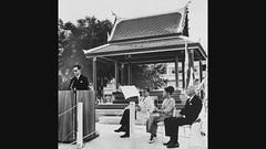 @EWC60 Fact #28: Thai Sala