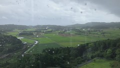 Edge of the typhoon has hit