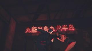 Sync'D Motion Originals - Murder II/ GANBEI