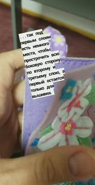 VID_25640921_065510_908