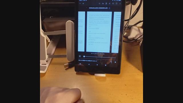 Kindle Fire の音声読み上げと辞書機能