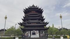 Zhongyuan Temple