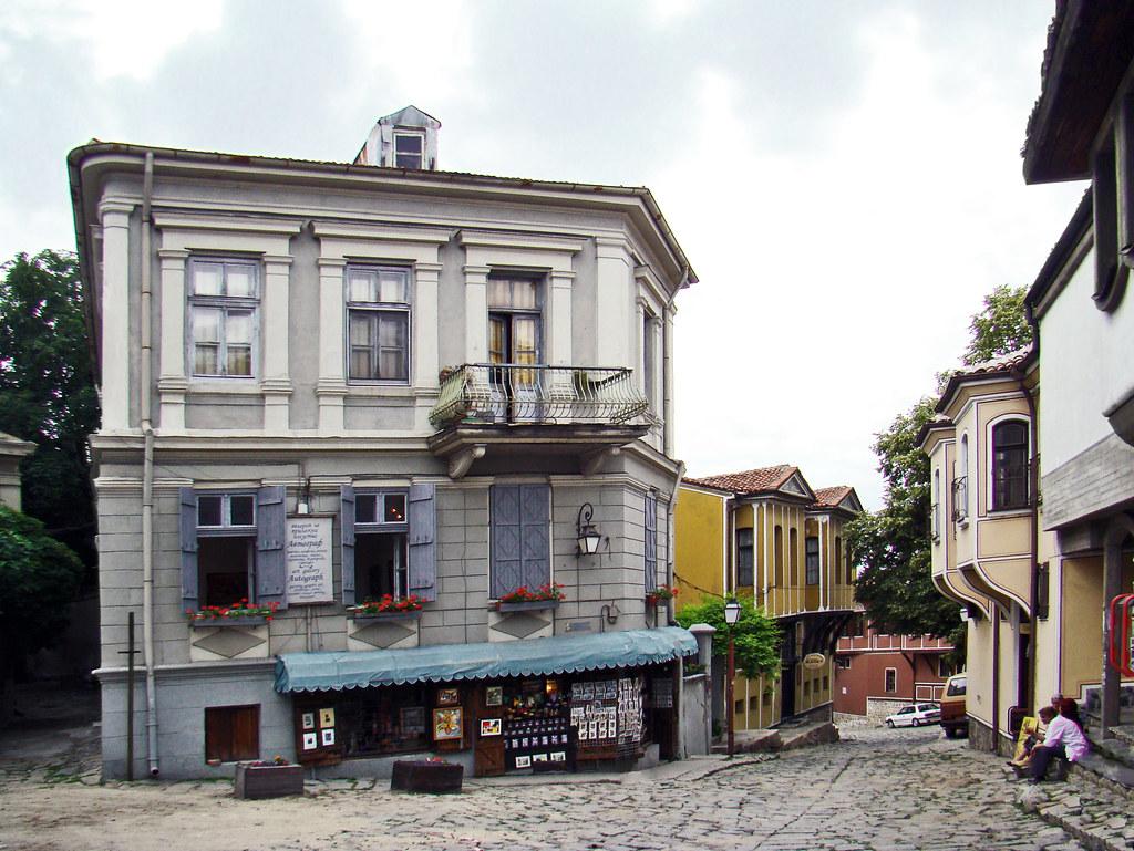 calle y casas de Plovdiv Bulgaria