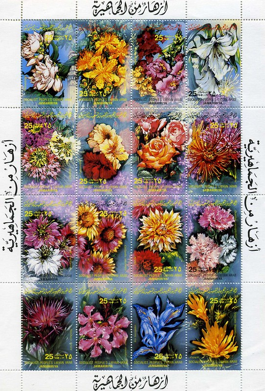 الزهور  flowers of the Jamahiriya. Sheet of 16 x 25 dirham staps. Libya.