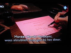 """Dinner With Murakami"" docu on tv"