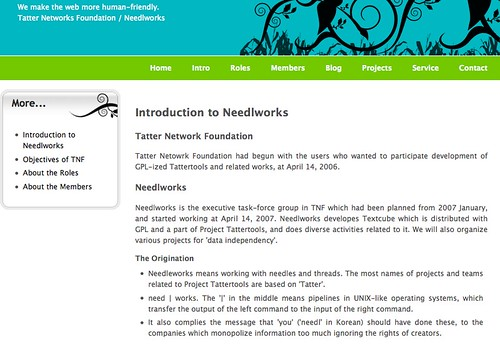 Needlworks.org i18n   by 아침놀