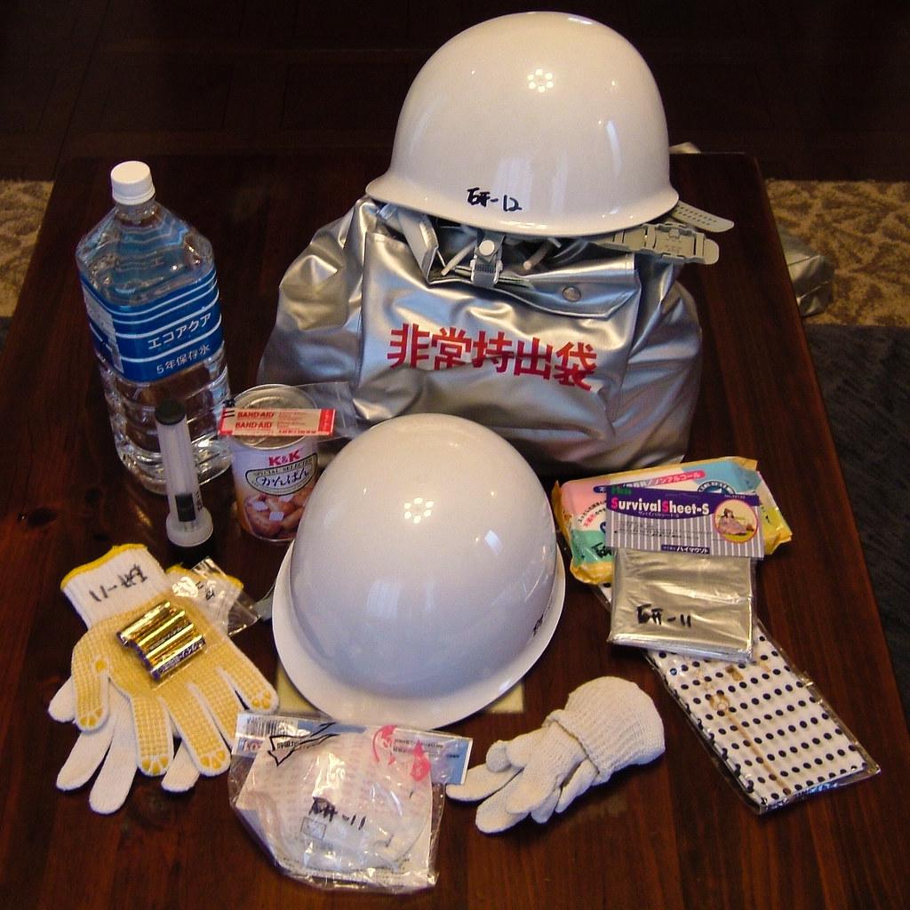 Earthquake Kit