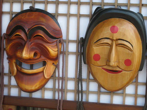 famous andong traditional masks | by Julie Facine