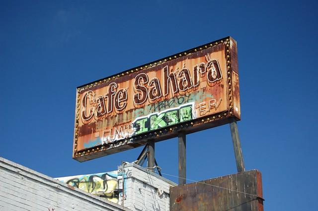 20080921 Cafe Sahara