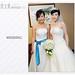 晁宏 ♥ 曉青 Wedding #1
