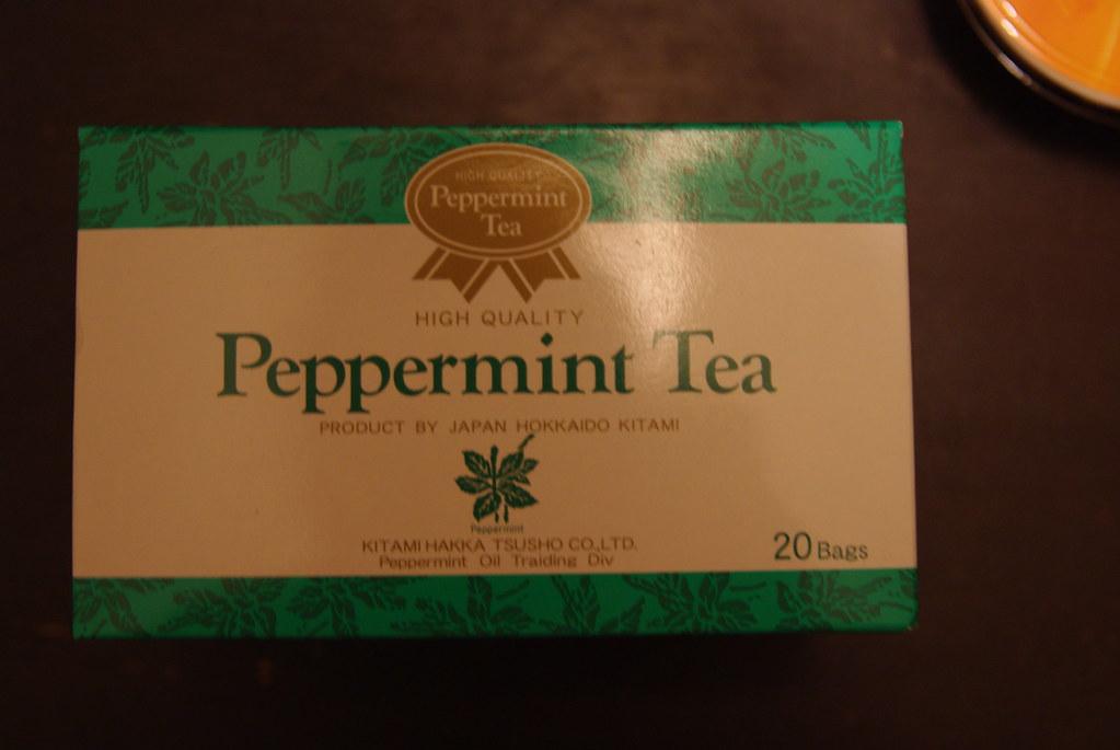 ミントティー peppermint tea