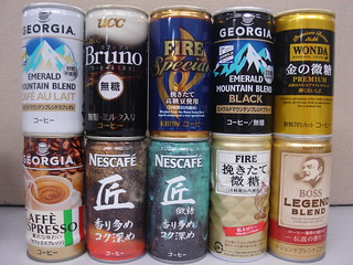 Coffee Cans | by mdid