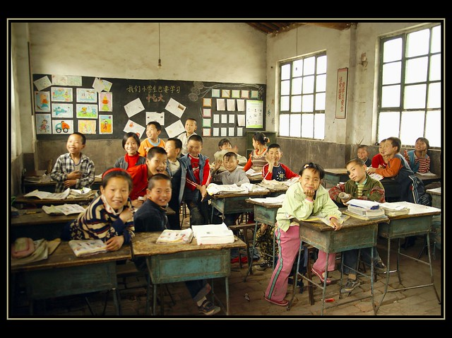 Classroom in a Northern Town of China