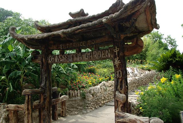 Entrance to Japanese Tea Garden, San Antonio, TX