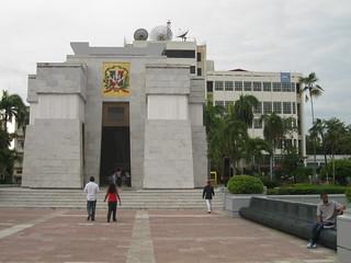 Altar de la Patria in Independence Park
