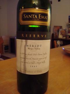 Santa Ema, 2005