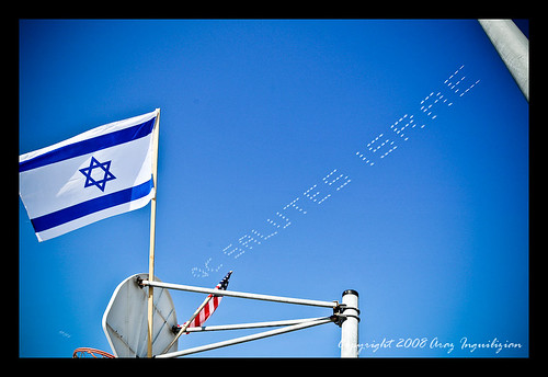 Salute Isreal, From CreativeCommonsPhoto