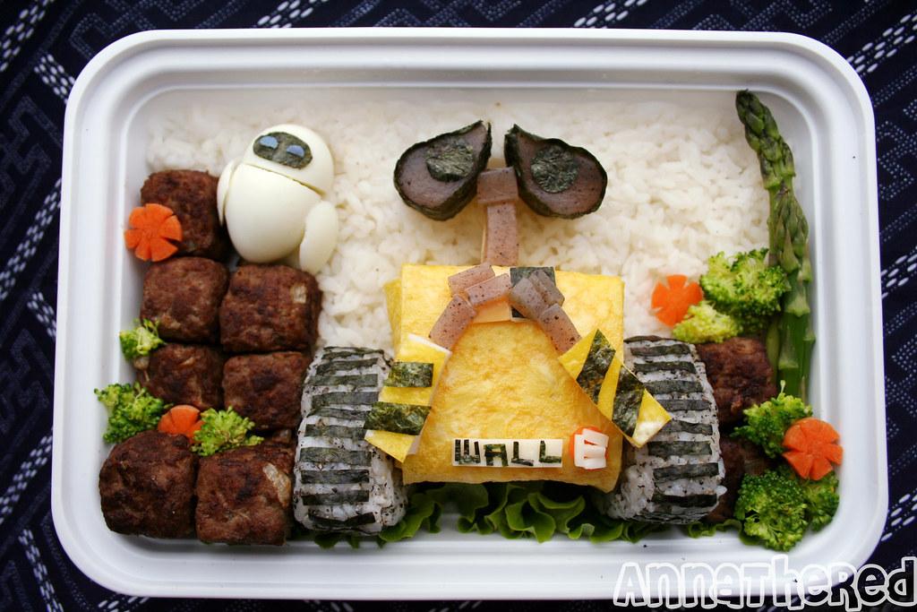 Wall-E Bento!