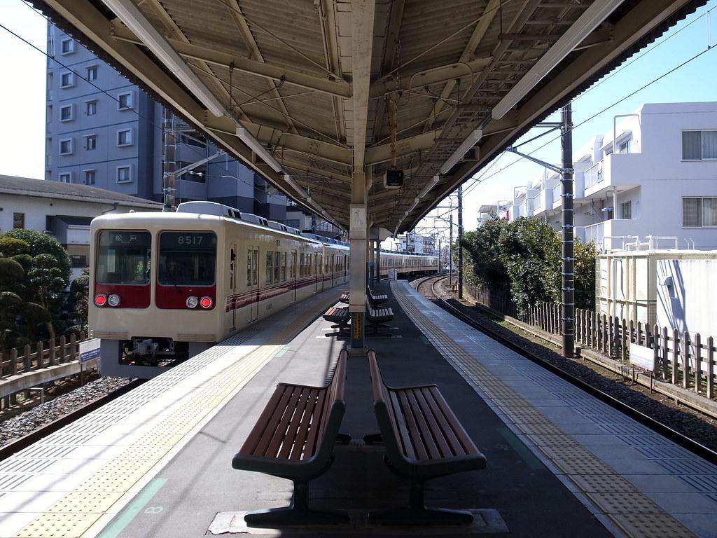 Yabashira Station 新京成線 八柱駅